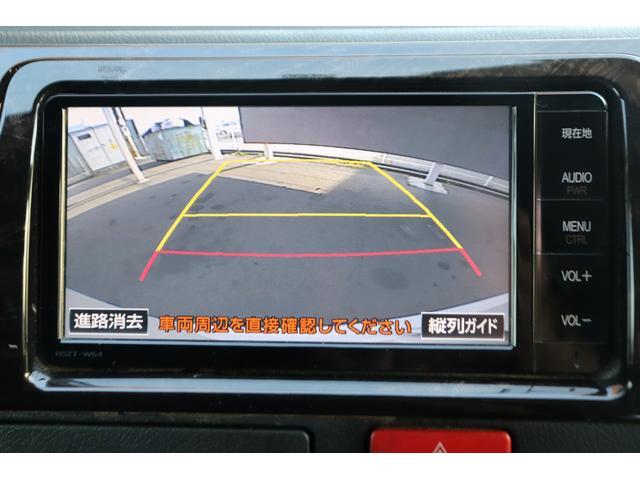 スーパーGL ダークプライム LEDヘッドライト 助手席エアバック Bカメラ Bluetooth接続 フォグライト デイトナホイール ホワイトレター フルセグ 純正ナビ ステアリングスイッチ(29枚目)