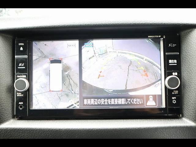プレミアムGX エマージェンシーブレーキパッケージ 純正ナビ アラウンドビューモニター LEDヘッドライト フルセグ スペアタイヤ フォグライト ETC(4枚目)