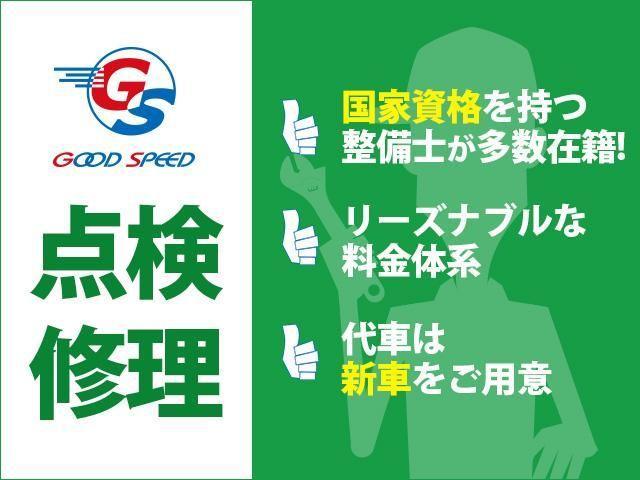"""ZS""""煌III""""7人乗り 16インチアルミ クリアランスソナー LEDヘッド クルコン(52枚目)"""