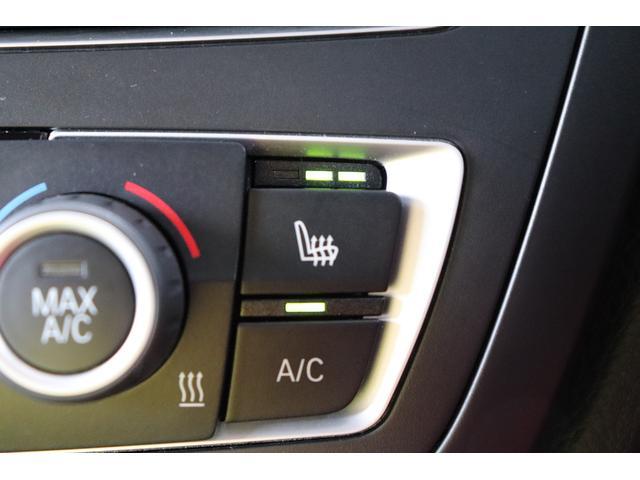 冬場にうれしいシートヒーター装備。三段階で温度調整していただけます。