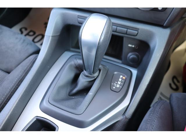 「BMW」「BMW X1」「SUV・クロカン」「三重県」の中古車5