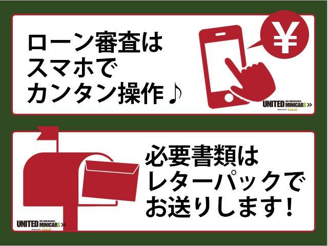 「MINI」「MINI」「コンパクトカー」「三重県」の中古車29