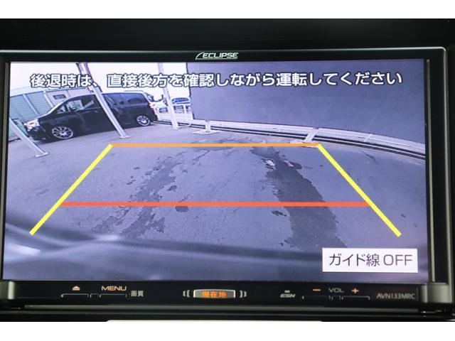 「三菱」「デリカD:5」「ミニバン・ワンボックス」「三重県」の中古車5