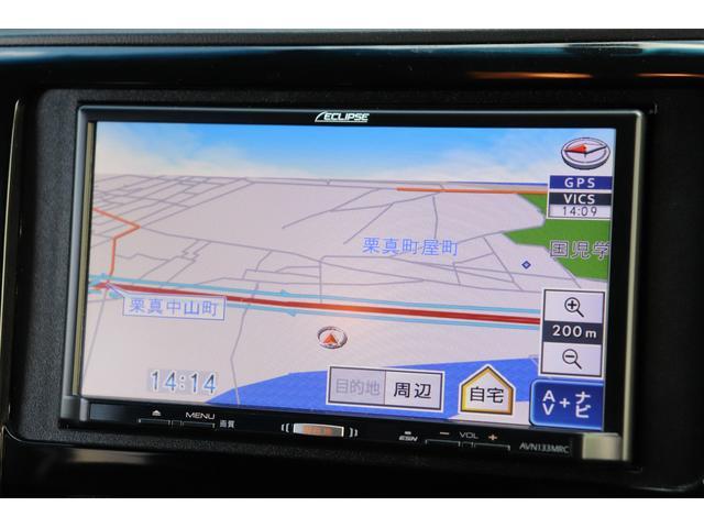 ジャスパー エクリプス7型ナビ バックカメラ クルーズコントロール 専用ハーフレザーシート パワーシート シートヒーター パドルシフト オートライト HIDヘッドライト ウィンカーミラー 純正18インチアルミ(4枚目)