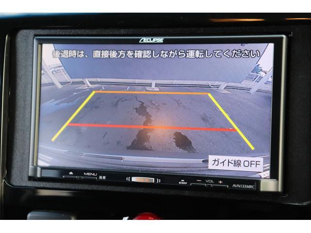 ジャスパー エクリプス7型ナビ バックカメラ クルーズコントロール 専用ハーフレザーシート パワーシート シートヒーター パドルシフト オートライト HIDヘッドライト ウィンカーミラー 純正18インチアルミ(5枚目)