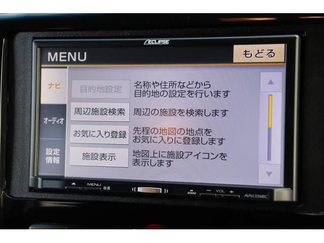 ジャスパー エクリプス7型ナビ バックカメラ クルーズコントロール 専用ハーフレザーシート パワーシート シートヒーター パドルシフト オートライト HIDヘッドライト ウィンカーミラー 純正18インチアルミ(39枚目)