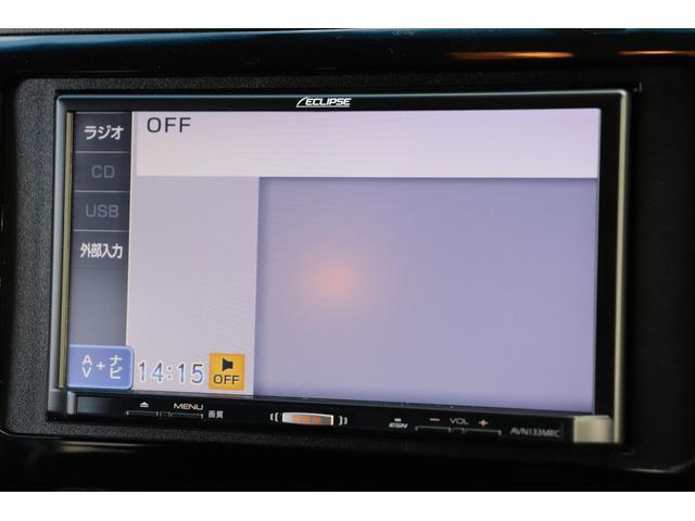 ジャスパー エクリプス7型ナビ バックカメラ クルーズコントロール 専用ハーフレザーシート パワーシート シートヒーター パドルシフト オートライト HIDヘッドライト ウィンカーミラー 純正18インチアルミ(40枚目)