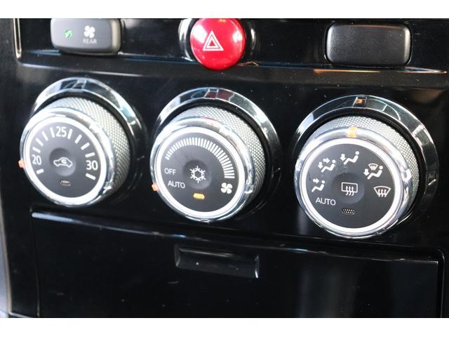 ジャスパー エクリプス7型ナビ バックカメラ クルーズコントロール 専用ハーフレザーシート パワーシート シートヒーター パドルシフト オートライト HIDヘッドライト ウィンカーミラー 純正18インチアルミ(42枚目)