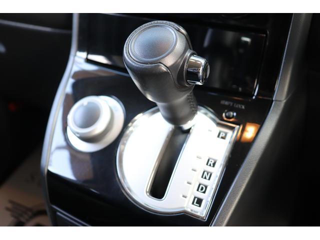 ジャスパー エクリプス7型ナビ バックカメラ クルーズコントロール 専用ハーフレザーシート パワーシート シートヒーター パドルシフト オートライト HIDヘッドライト ウィンカーミラー 純正18インチアルミ(43枚目)