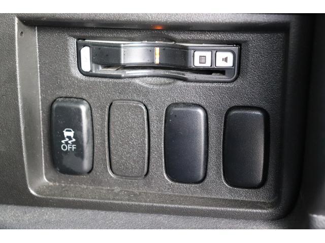 ジャスパー エクリプス7型ナビ バックカメラ クルーズコントロール 専用ハーフレザーシート パワーシート シートヒーター パドルシフト オートライト HIDヘッドライト ウィンカーミラー 純正18インチアルミ(52枚目)