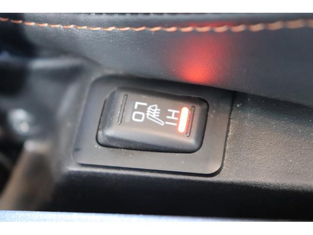 ジャスパー エクリプス7型ナビ バックカメラ クルーズコントロール 専用ハーフレザーシート パワーシート シートヒーター パドルシフト オートライト HIDヘッドライト ウィンカーミラー 純正18インチアルミ(56枚目)