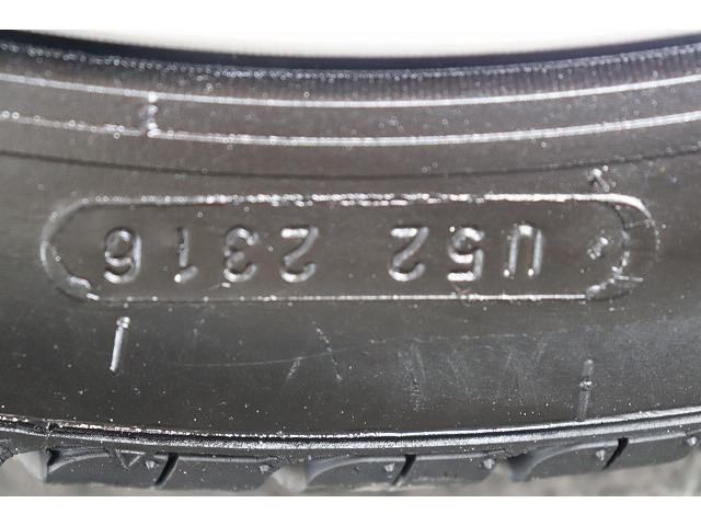 240S カロッツェリアHDDナビ 後席モニター 両側電動スライドドア サンルーフ スマートキー Wエアコン 社外19インチアルミホイール オートライト HIDヘッドライト バックカメラ ウッドコンビハンドル(24枚目)
