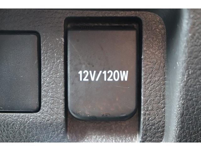 240S カロッツェリアHDDナビ 後席モニター 両側電動スライドドア サンルーフ スマートキー Wエアコン 社外19インチアルミホイール オートライト HIDヘッドライト バックカメラ ウッドコンビハンドル(52枚目)