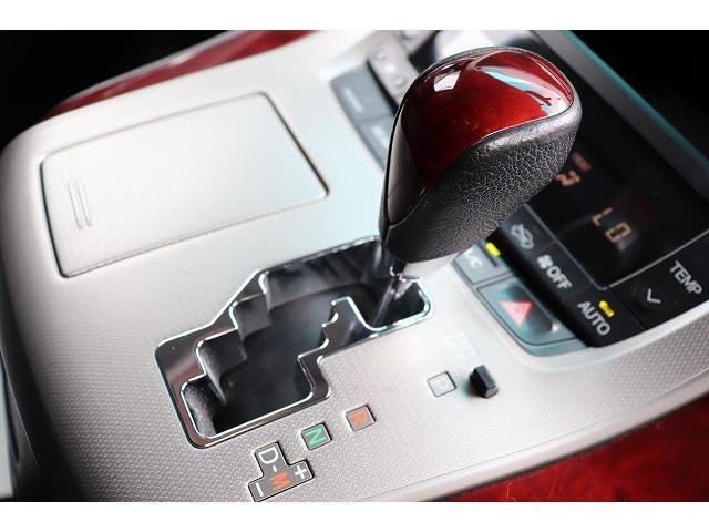 240S カロッツェリアHDDナビ 後席モニター 両側電動スライドドア サンルーフ スマートキー Wエアコン 社外19インチアルミホイール オートライト HIDヘッドライト バックカメラ ウッドコンビハンドル(53枚目)