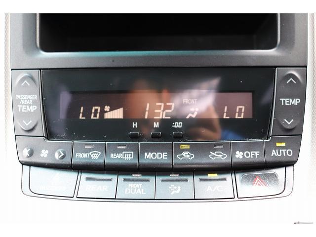 240S カロッツェリアHDDナビ 後席モニター 両側電動スライドドア サンルーフ スマートキー Wエアコン 社外19インチアルミホイール オートライト HIDヘッドライト バックカメラ ウッドコンビハンドル(54枚目)