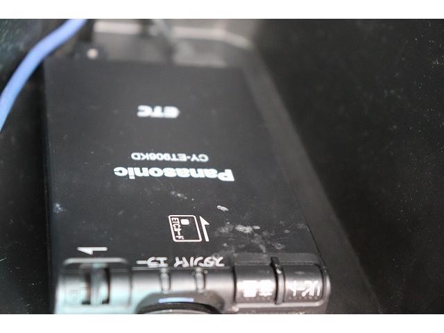 240S カロッツェリアHDDナビ 後席モニター 両側電動スライドドア サンルーフ スマートキー Wエアコン 社外19インチアルミホイール オートライト HIDヘッドライト バックカメラ ウッドコンビハンドル(58枚目)