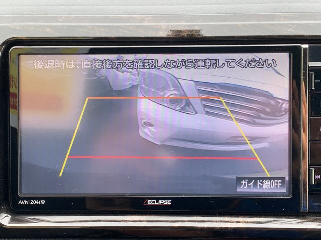 スーパーGL ダークプライム バックカメラ ETC AC100V モデリスタエアロ スマートキー プッシュスタート オートエアコン オートライト イクリプスナビ フルセグ ブルートゥース接続可(5枚目)