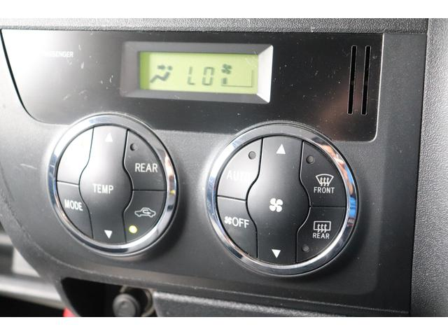 ロングスーパーGL 社外16inAW ホワイトレター ローダウン ETC  AC100V電源 フロントスポイラー オーディオ ベットキット フォグランプ(25枚目)