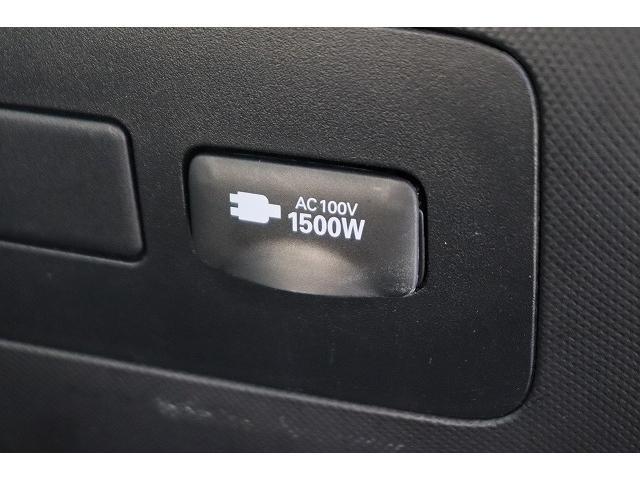 AERAS SMART 両側電動スライド カロッツェリア8型ナビ フルセグ ブルートゥース接続可 モデリスタエアロ クルーズコントロール LEDヘッドライト AC100V 電動シート シートヒーター 大型コンソール(8枚目)
