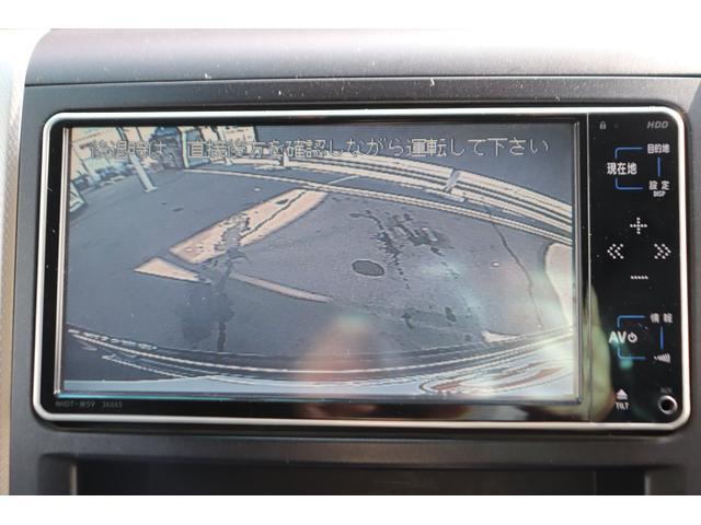 240S 両側電動スライドドア 純正7型HDDナビ バックカメラ ETC Wエアコン  クリアランスソナー オートライト ミッションモード付AT スマートキー プッシュスタート フォグランプ 純正アルミ(6枚目)
