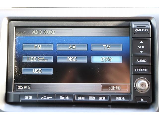 Z インターナビセレクション 両側電動ドア 純正インターナビ TV フリップダウンモニター ビルトインETC バックカメラ 純正アルミ HIDヘッドライト クルーズコントロール USB(38枚目)