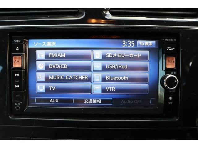 20G S-HYBRID 両側電動スライドドア フリップダウンモニター 純正SDナビ フルセグ ブルートゥース接続可 バックカメラ クルーズコントロール ETC Wエアコン フォグランプ スマートキー プッシュスタート(4枚目)