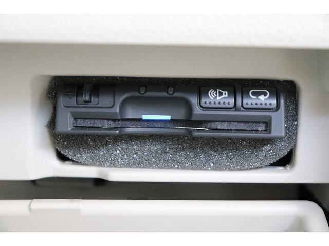 20G S-HYBRID 両側電動スライドドア フリップダウンモニター 純正SDナビ フルセグ ブルートゥース接続可 バックカメラ クルーズコントロール ETC Wエアコン フォグランプ スマートキー プッシュスタート(14枚目)