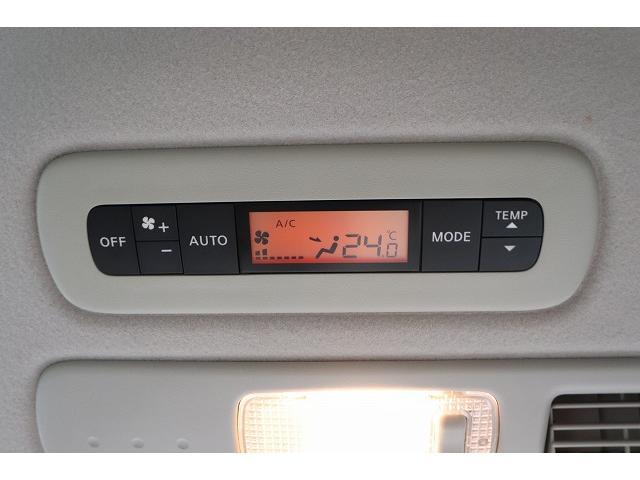 20G S-HYBRID 両側電動スライドドア フリップダウンモニター 純正SDナビ フルセグ ブルートゥース接続可 バックカメラ クルーズコントロール ETC Wエアコン フォグランプ スマートキー プッシュスタート(29枚目)
