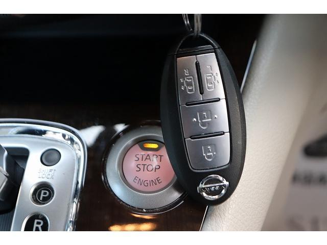 20G S-HYBRID 両側電動スライドドア フリップダウンモニター 純正SDナビ フルセグ ブルートゥース接続可 バックカメラ クルーズコントロール ETC Wエアコン フォグランプ スマートキー プッシュスタート(34枚目)