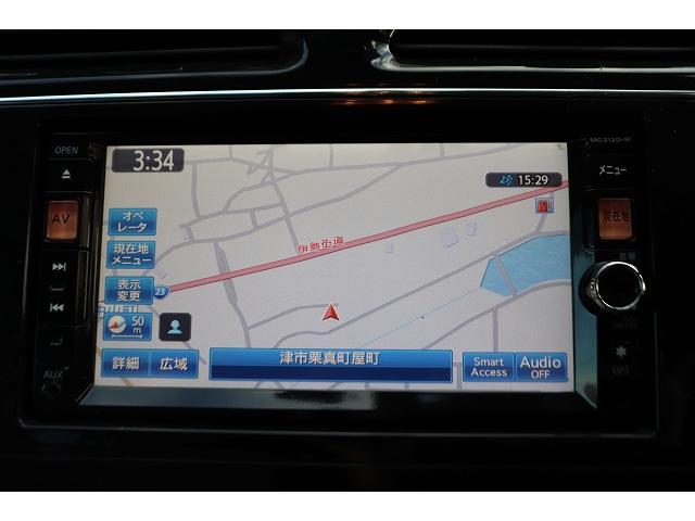 20G S-HYBRID 両側電動スライドドア フリップダウンモニター 純正SDナビ フルセグ ブルートゥース接続可 バックカメラ クルーズコントロール ETC Wエアコン フォグランプ スマートキー プッシュスタート(35枚目)