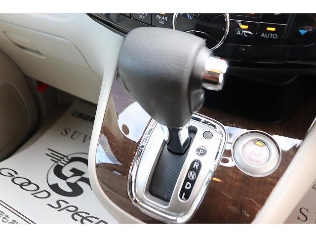 20G S-HYBRID 両側電動スライドドア フリップダウンモニター 純正SDナビ フルセグ ブルートゥース接続可 バックカメラ クルーズコントロール ETC Wエアコン フォグランプ スマートキー プッシュスタート(37枚目)