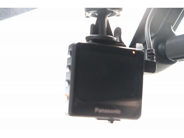 20G S-HYBRID 両側電動スライドドア フリップダウンモニター 純正SDナビ フルセグ ブルートゥース接続可 バックカメラ クルーズコントロール ETC Wエアコン フォグランプ スマートキー プッシュスタート(38枚目)