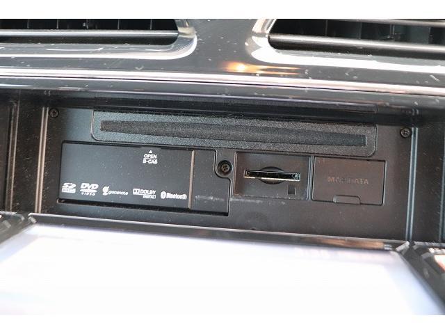 20G S-HYBRID 両側電動スライドドア フリップダウンモニター 純正SDナビ フルセグ ブルートゥース接続可 バックカメラ クルーズコントロール ETC Wエアコン フォグランプ スマートキー プッシュスタート(40枚目)
