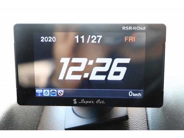 D-Premium 両側電動スライドドア フロント・サイド・バックカメラ 純正フリップダウンモニター 純正ナビ フルセグ ブルートゥース接続可 パワーバックドア シートヒーター 純正アルミ クルーズコントロール ETC(45枚目)