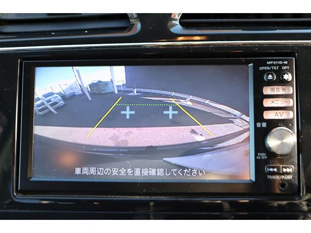 ハイウェイスター Vセレクション 両側電動スライドドア 純正HDDナビ バックカメラ パノラミックルーフ  Wエアコン ETC フルセグ インテリジェントキー プッシュスタート(5枚目)