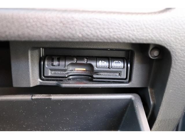 ハイウェイスター Vセレクション 両側電動スライドドア 純正HDDナビ バックカメラ パノラミックルーフ  Wエアコン ETC フルセグ インテリジェントキー プッシュスタート(7枚目)