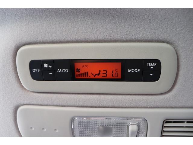 ハイウェイスター Vセレクション 両側電動スライドドア 純正HDDナビ バックカメラ パノラミックルーフ  Wエアコン ETC フルセグ インテリジェントキー プッシュスタート(8枚目)