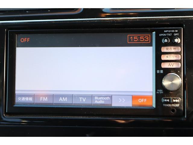 ハイウェイスター Vセレクション 両側電動スライドドア 純正HDDナビ バックカメラ パノラミックルーフ  Wエアコン ETC フルセグ インテリジェントキー プッシュスタート(32枚目)