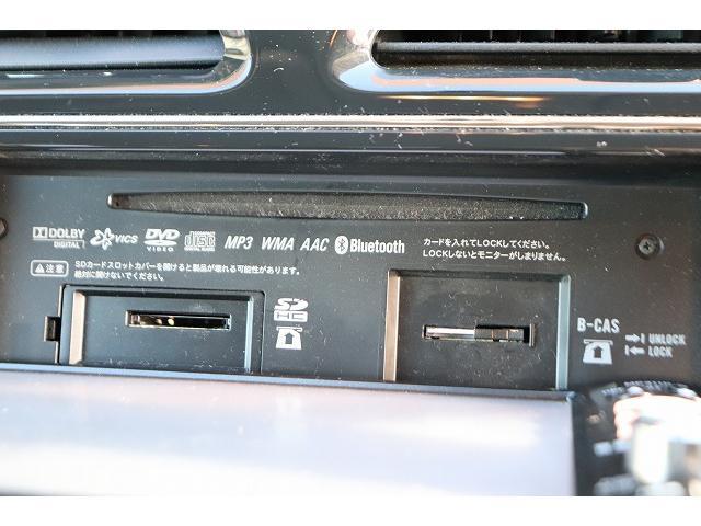 ハイウェイスター Vセレクション 両側電動スライドドア 純正HDDナビ バックカメラ パノラミックルーフ  Wエアコン ETC フルセグ インテリジェントキー プッシュスタート(33枚目)