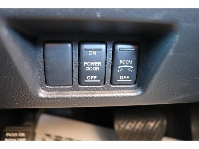 ハイウェイスター Vセレクション 両側電動スライドドア 純正HDDナビ バックカメラ パノラミックルーフ  Wエアコン ETC フルセグ インテリジェントキー プッシュスタート(35枚目)