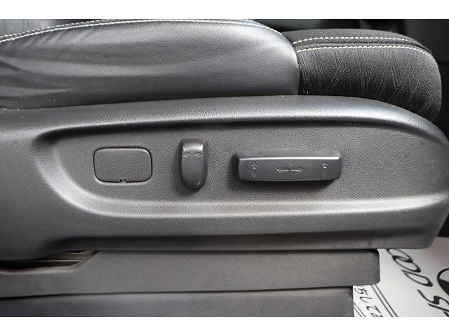ABSOLUTE EX 両側電動スライドドア メーカーオプションナビ フルセグ ブルートゥース接続可 バックカメラ ビルトインETC 純正アルミ LEDヘッドライト ドライブレコーダー 電動シート ハーフレザーシート(33枚目)