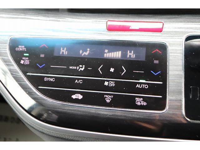 ABSOLUTE EX 両側電動スライドドア メーカーオプションナビ フルセグ ブルートゥース接続可 バックカメラ ビルトインETC 純正アルミ LEDヘッドライト ドライブレコーダー 電動シート ハーフレザーシート(40枚目)