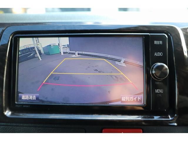 スーパーGL ダークプライム 純正SDナビ フルセグ ブルートゥース接続可 フロントスポイラー スマートキー プッシュスタート オートエアコン ビルトインETC LEDヘッドライト ステアリングリモコン フォグランプ(5枚目)