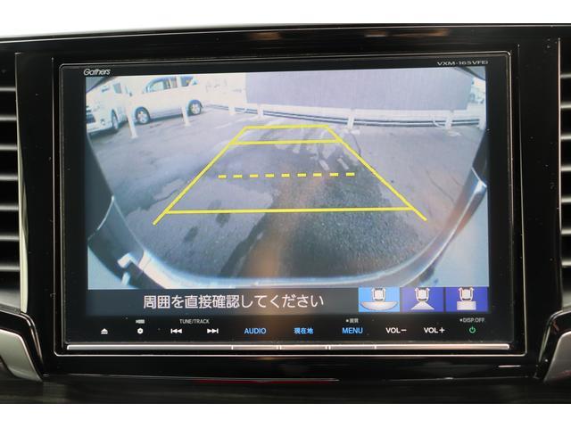 ハイブリッドアブソルート・ホンダセンシング 8型SDナビ フルセグ バックカメラ 両側電動 LED 衝突軽減 レーダークルーズ クリアランスソナー プッシュスタート スマートキー(3枚目)