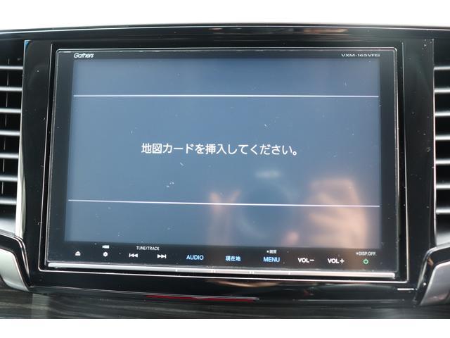 ハイブリッドアブソルート・ホンダセンシング 8型SDナビ フルセグ バックカメラ 両側電動 LED 衝突軽減 レーダークルーズ クリアランスソナー プッシュスタート スマートキー(29枚目)