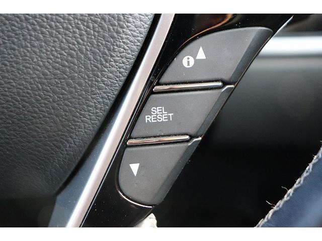 ABSOLUTE EX Advance ホンダセンシング 全周囲カメラ 両側電動スライドドア レーダークルーズ 純正フリップダウンモニター 純正HDDナビ フルセグ ブルートゥース接続可 純正アルミ ビルトインETC 電動シート(36枚目)