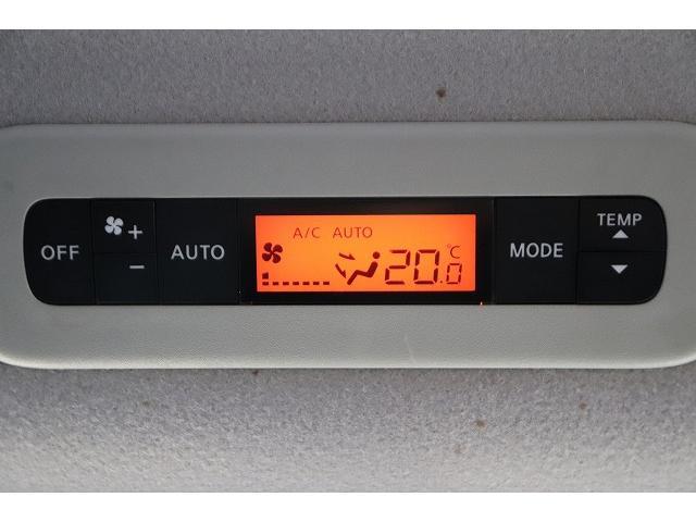 250ハイウェイスター 両側電動スライドドア アラウンドビューモニター 後席モニター 純正メーカーオプションナビ クルーズコントロール ETC AC100V電源 LEDヘッドライト オットマン(30枚目)
