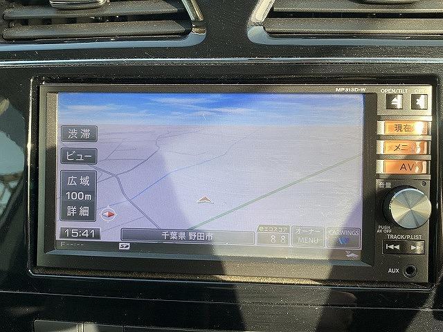 ハイウェイスター S-HYBRID 純正7型HDDナビ 両側電動スライドドア クルーズコントロール ダブルエアコン LEDヘッドライト(4枚目)