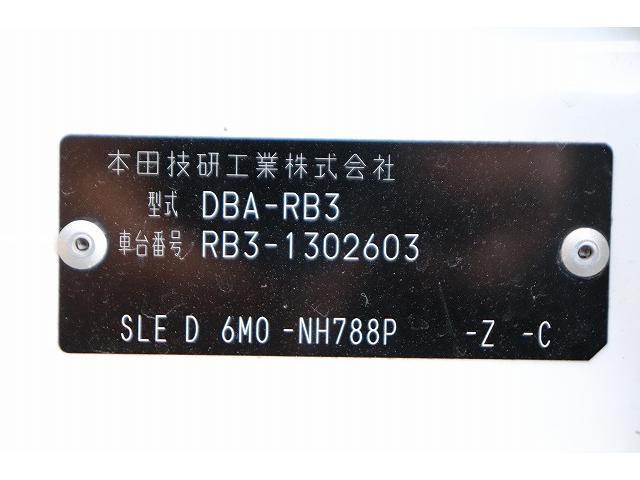 MX エアロパッケージ 純正HDDナビ フルセグ視聴 バックカメラ ビルトインETC  純正エアロ ディスチャージライト パドルシフト 無限サスペンションキット(3枚目)