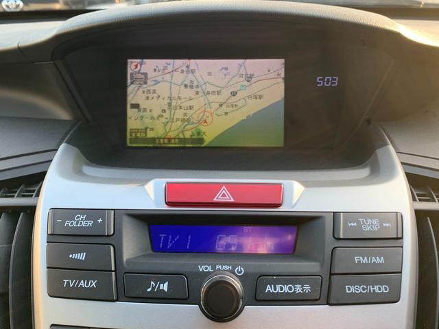 MX エアロパッケージ 純正HDDナビ フルセグ視聴 バックカメラ ビルトインETC  純正エアロ ディスチャージライト パドルシフト 無限サスペンションキット(5枚目)
